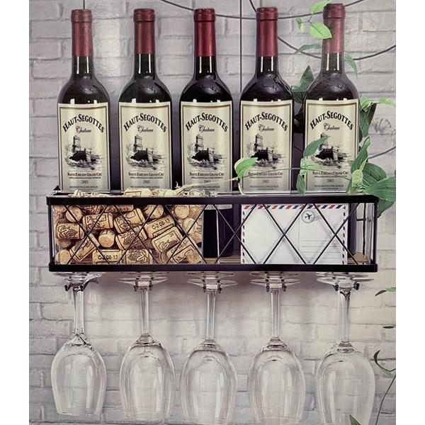 Adega de Parede, Capacidade 5 garrafas e 10 Taças -  Preto
