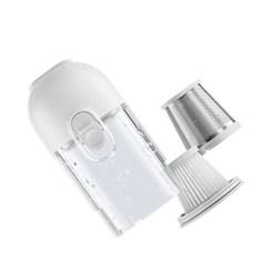 Aspirador Portátil Xiaomi Mi Vacuum Mini,  2000mAh