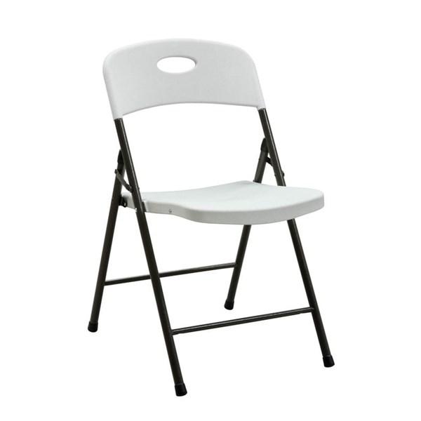 Cadeira Dobrável Maxchief Assento Plástico Até 190 Kg Branca