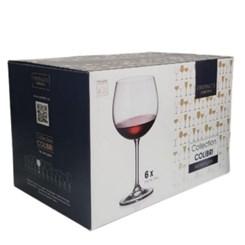 Conjunto 6 Taças Gin 570ml - Colibri Collection