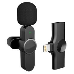 Microfone para iPhone, BLG B-50L sem Fio