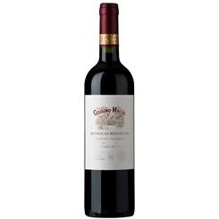 Vinho Tinto, Cousiño Macul Antiguas, Cabernet Sauvignon 2018 - 750ml